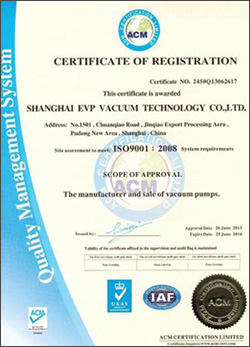 ISO9001 certificate evp vacuum pump English