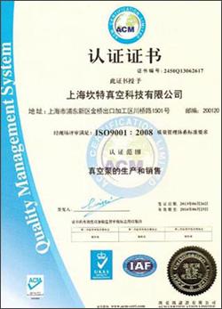 ISO9001 certificate evp vacuum pump Chinese