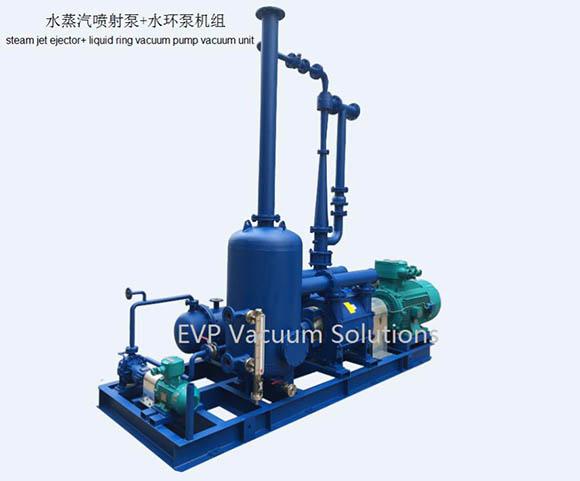 water ring pump.jpg