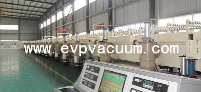 vacuum coating technology.jpg