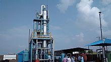 罗茨滑阀机组应用在印度废油重练项目